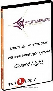 Лицензия Guard Light - 1/100L